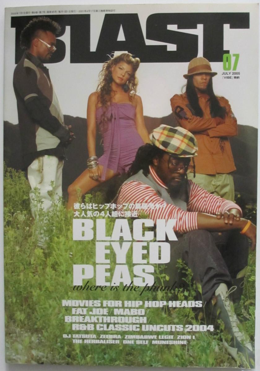中古雑誌 BLAST ブラスト 倉 メーカー直売 2005年7月号