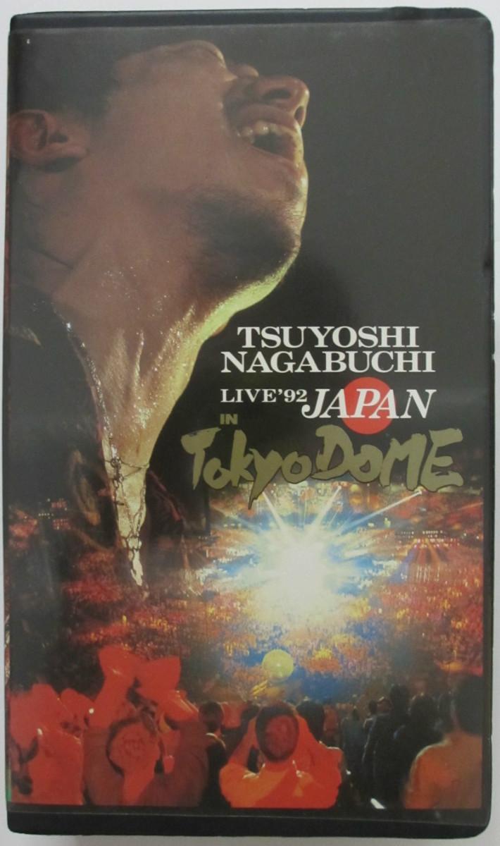 中古VHS 長渕剛 LIVE'92JAPAN 並行輸入品 70%OFFアウトレット DOME Tokyo IN