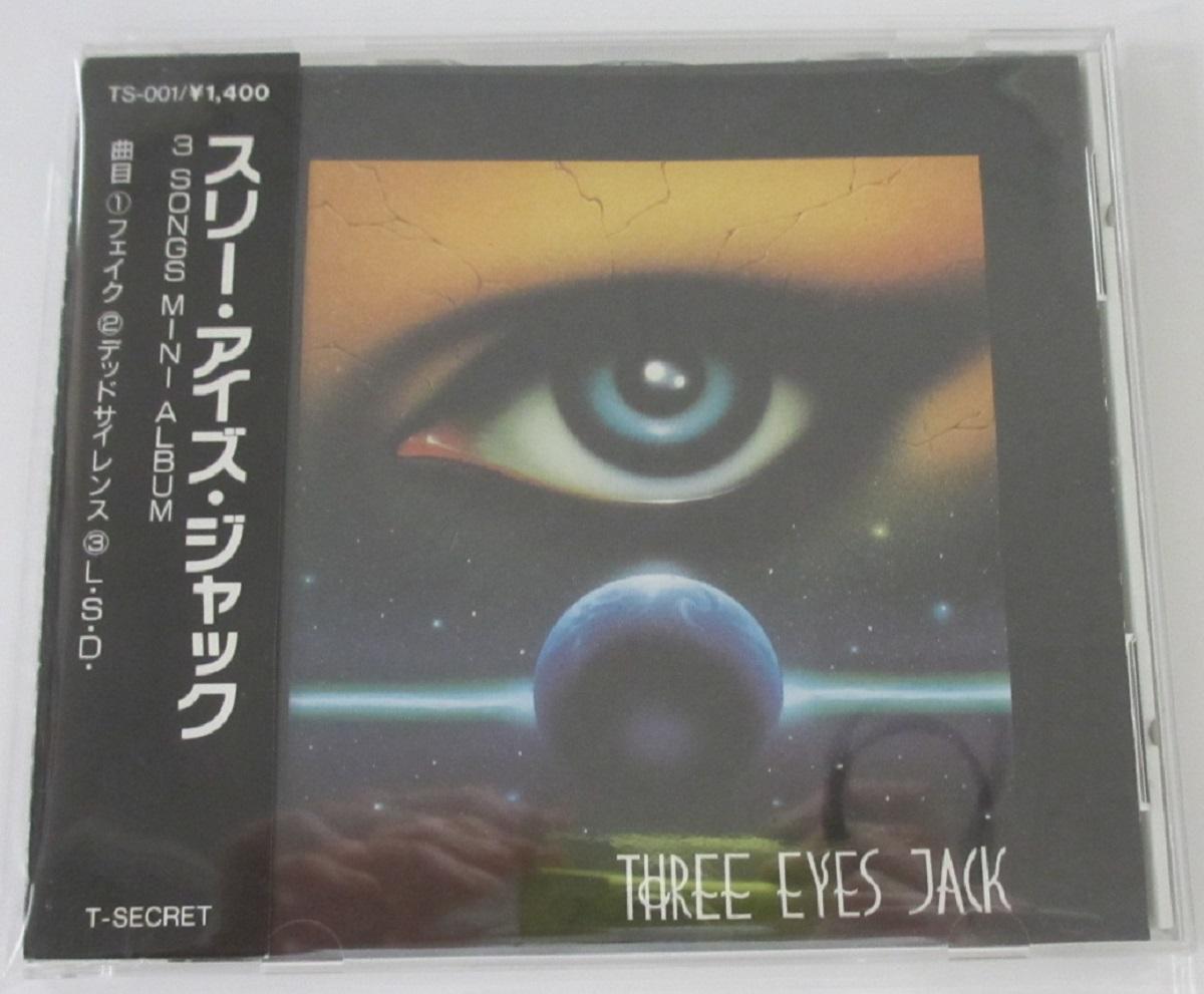 中古CD THREE 豪華な EYES JACK SALENEW大人気
