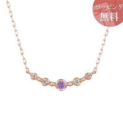 ヨンドシー ネックレス K10ピンクゴールド 2月誕生石 アメシスト ダイヤモンド 4℃