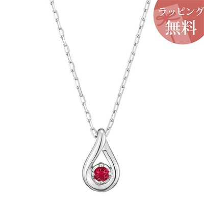 ヨンドシー ネックレス K10ホワイトゴールド 1月誕生石 ロードライトガーネット ダイヤモンド 4℃