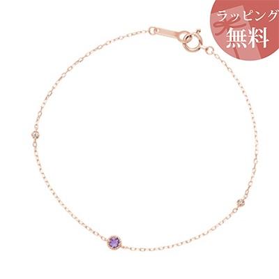 ヨンドシー ブレスレット K10ピンクゴールド 2月誕生石 アメシスト ダイヤモンド 4℃