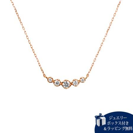 ヨンドシー ネックレス レディース ダイヤモンド シンプル K18ピンクゴールド 4℃