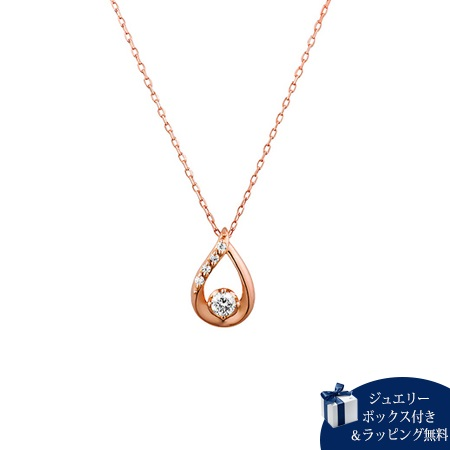 ヨンドシー ネックレス レディース ダイヤモンド しずくモチーフ K18ピンクゴールド 4℃
