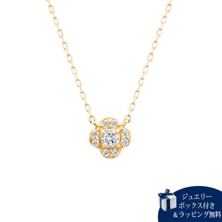 ヨンドシー ネックレス レディース 4月誕生石 ダイヤモンド フラワーモチーフ K10イエローゴールド 4℃