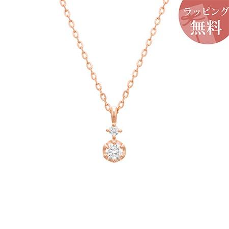 ヨンドシー ネックレス ダイヤモンド K18ピンクゴールド 4℃