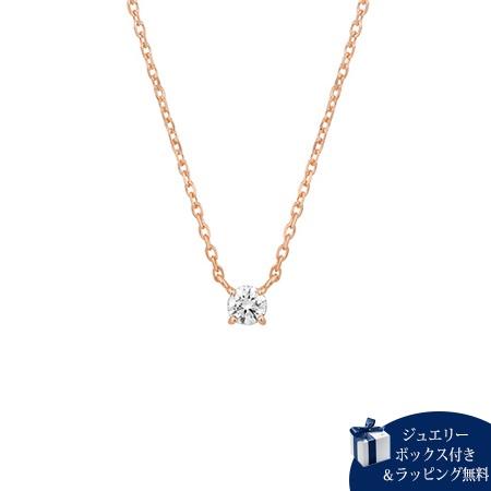 ヨンドシー ネックレス レディース ダイヤモンド K18ピンクゴールド 4℃