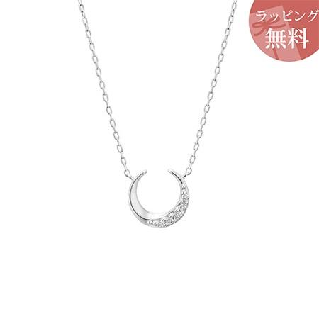 ヨンドシー ネックレス ダイヤモンド 馬蹄モチーフ 月モチーフ K10ホワイトゴールド 4℃