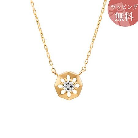 ヨンドシー ネックレス ダイヤモンド 透かし模様 K10イエローゴールド 4℃