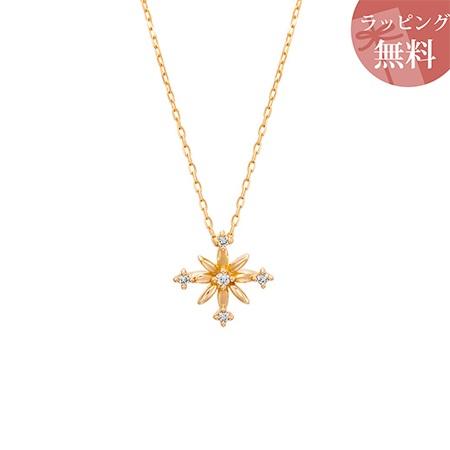 ヨンドシー ネックレス ダイヤモンド モチーフ K10イエローゴールド 4℃