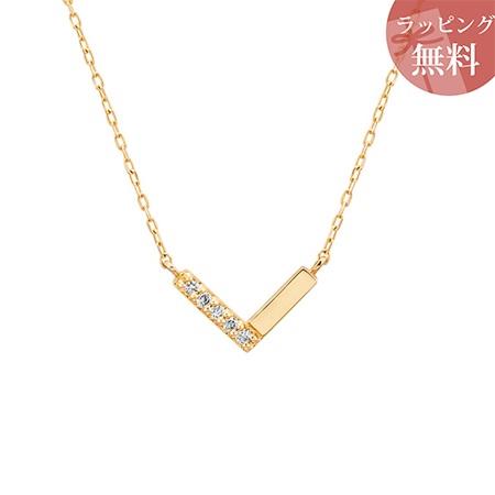 ヨンドシー ネックレス ダイヤモンド V字ライン K10イエローゴールド 4℃