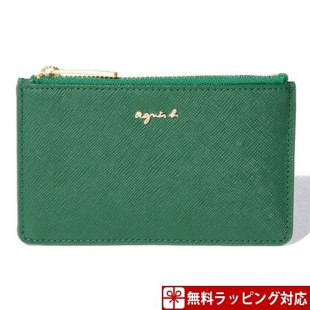 アニエスべー カードケース レディース ジップ付き グリーン agnes b