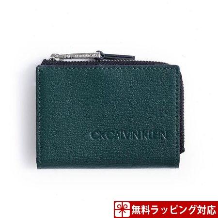 カルバンクライン コインケース メンズ ロック 小銭 カードケース兼用 マルチケース グリーン CalvinKlein