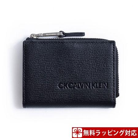 カルバンクライン コインケース メンズ ロック 小銭 カードケース兼用 マルチケース ブラック CalvinKlein