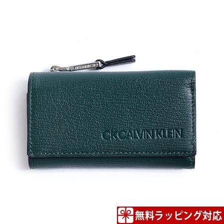 カルバンクライン キーケース メンズ ロック 小銭 カードケース兼用 グリーン CalvinKlein