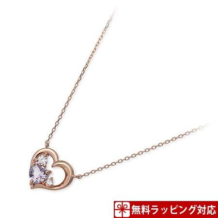 ピンキー&ダイアン ネックレス Love Heart Series ピンクゴールド Pinky&Dianne