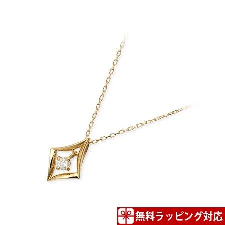 ピンキー&ダイアン ネックレス Luminous ダイヤモンド K18 イエローゴールド Pinky&Dianne