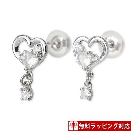 ピンキー&ダイアン ピアス Love Heart Series K10 ホワイトゴールド Pinky&Dianne