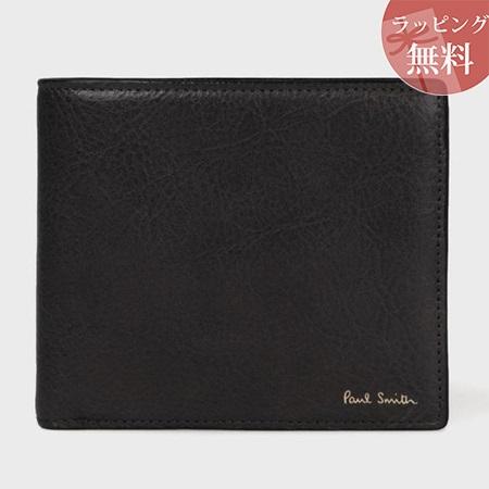 ポールスミス 財布 折財布 メンズ サプルベジタンレザー 2つ折り財布 ブラック Paul Smith