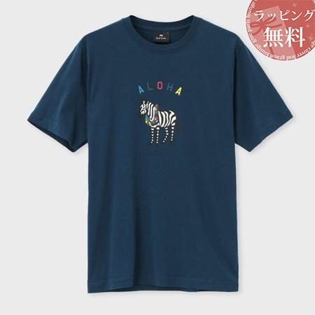 ポールスミス Tシャツ メンズ Aloha Zebra プリント ブルー S Paul Smith ポール スミス