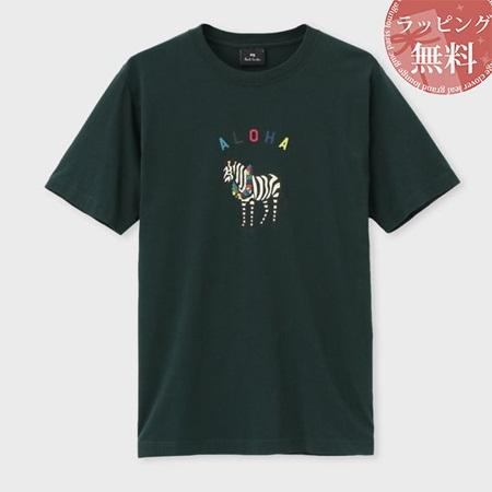 ポールスミス Tシャツ メンズ Aloha Zebra プリント グリーン L Paul Smith ポール スミス
