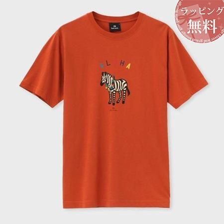 ポールスミス Tシャツ メンズ Aloha Zebra プリント オレンジ XL Paul Smith ポール スミス