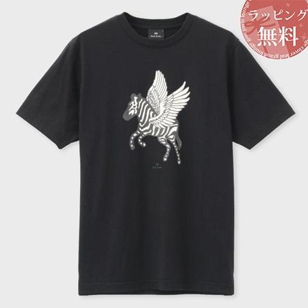 ポールスミス Tシャツ メンズ Flying Zebra プリント ブラック S Paul Smith ポール スミス