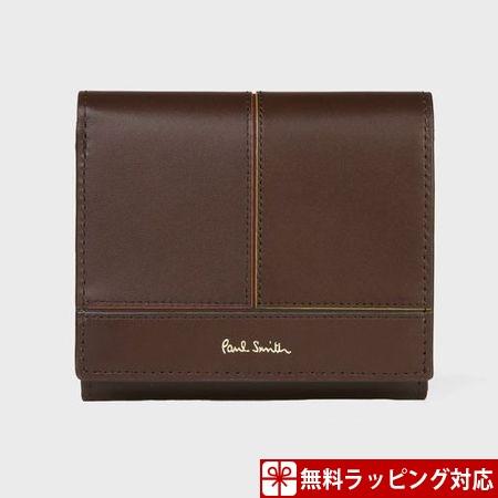 ポールスミス 財布 メンズ 折財布 ブライトストライプカラーエッジ 2つ折り財布 ダークブラウン Paul Smith