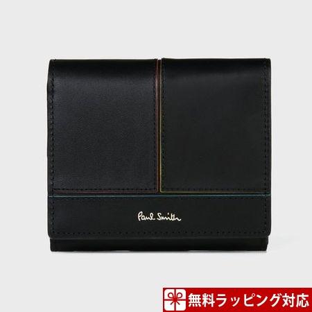 ポールスミス 財布 メンズ 折財布 ブライトストライプカラーエッジ 2つ折り財布 ブラック Paul Smith