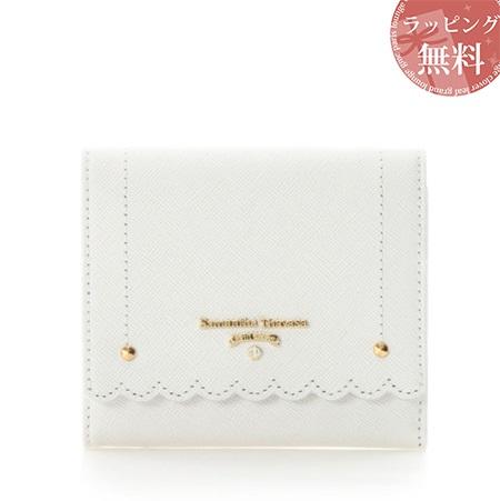 サマンサタバサ 財布 折財布 スカラップシリーズ 3つ折り財布 ホワイト SamanthaThavasaPetitChoice
