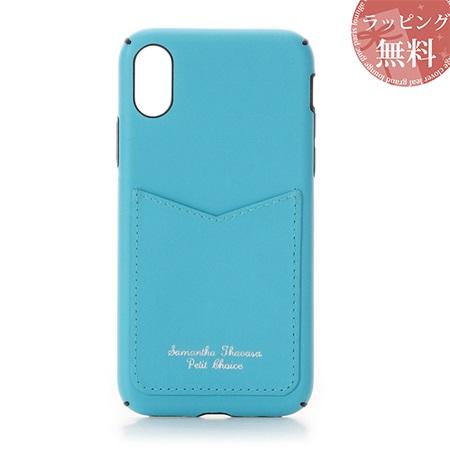 サマンサタバサ スマホケース カードポケット iphoneケース X-Xs ライトブルー SamanthaThavasaPetitChoice