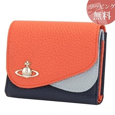 ヴィヴィアンウエストウッド ダブルフラップ 二つ折り財布 オレンジ