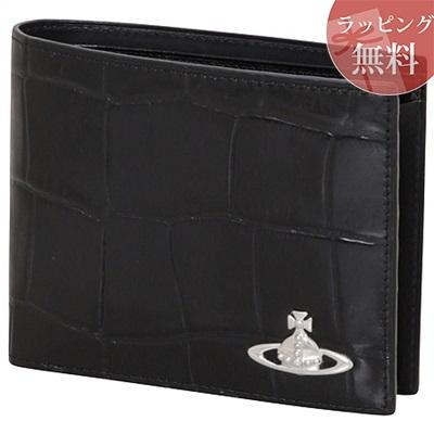 ヴィヴィアンウエストウッド クロコ 二つ折り財布 ブラック