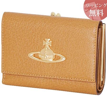 ヴィヴィアンウエストウッド 財布 折財布 二つ折り 口金 がま口 レディース EXECUTIVE キャメル Vivienne Westwood