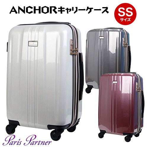 【送料無料】ANCHOR+ カーボン キャリーケース ファスナー SSサイズ スーツケース キャリーバッグ 機内持込サイズ 48cm 1~3日用 6701-48