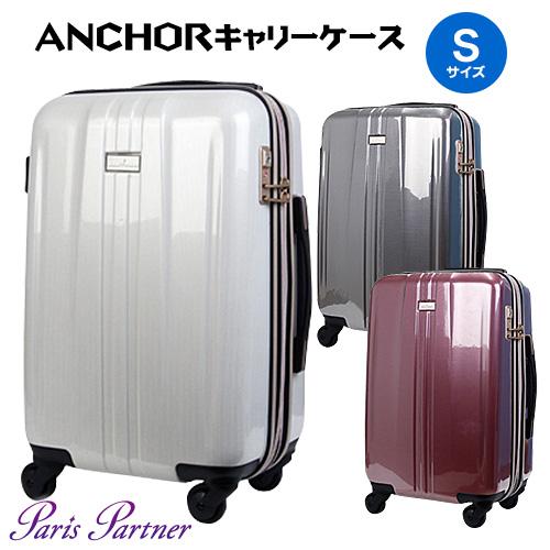 【送料無料】ANCHOR+ カーボン キャリーケース ファスナー Sサイズ スーツケース キャリーバッグ 54cm 3~5日用 6701-54