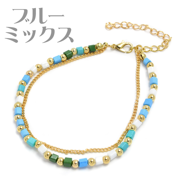 Anklet beads two chain colorful blue gold ankle