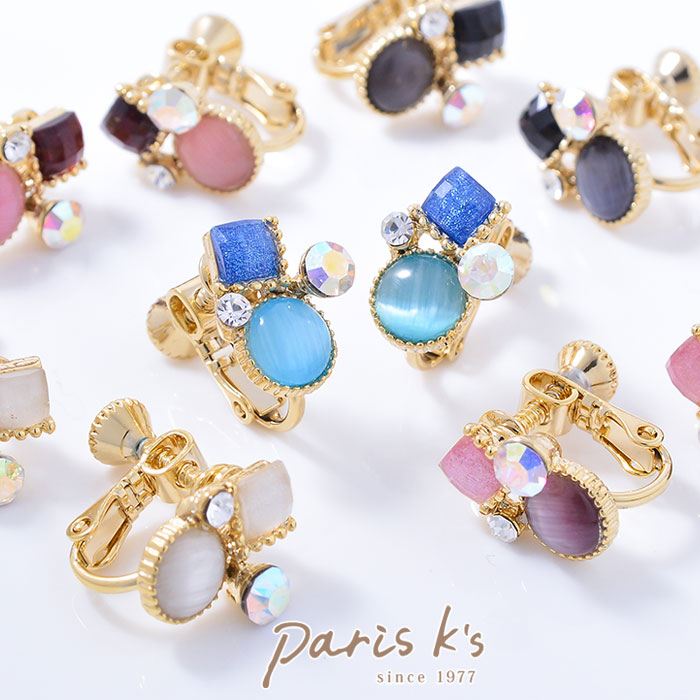7ad1b5c1d0976 PARIS KIDS: Earrings Granz bijou design bijou glitter accessories ...