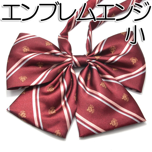 Uniform Ribbon uniform Ribbon Ribon uniform Ribbon for sailor school Ribbon junior high school school Festival cosplay costumes schoolgirl school uniform engine Navy Navy emblem stripe autumn fall and winter fashion accessories Womens