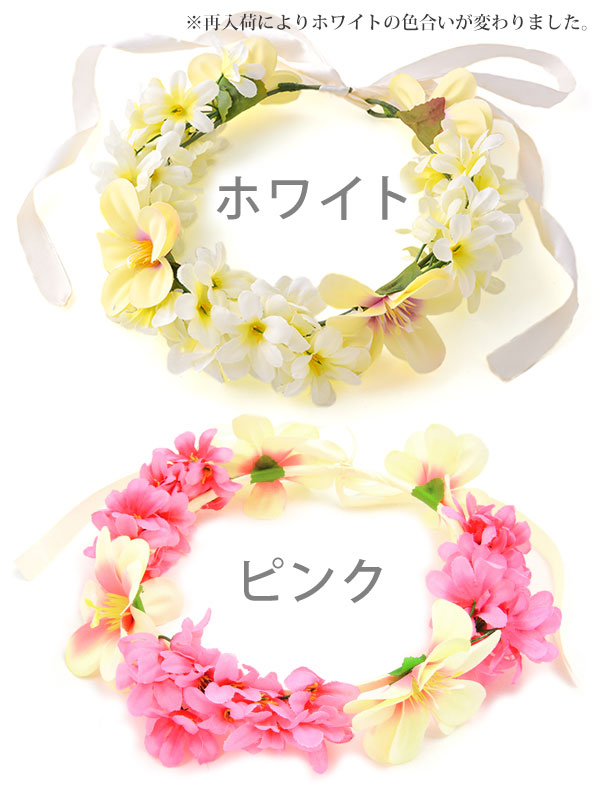 Mother's Day present in spring flower crown corolla tropical flower tiara Hawaii Ann pink white hula artificial flower hair accessories head accessories for spring