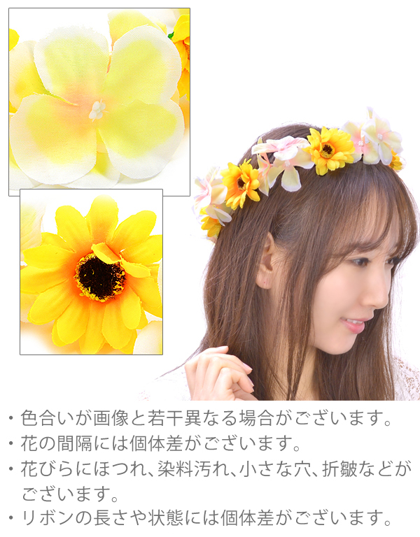 Mother's Day present in spring flower crown corolla sunflower mixture flower tiara dance yellow sunflower sunflower artificial flower hair accessories head accessories for spring