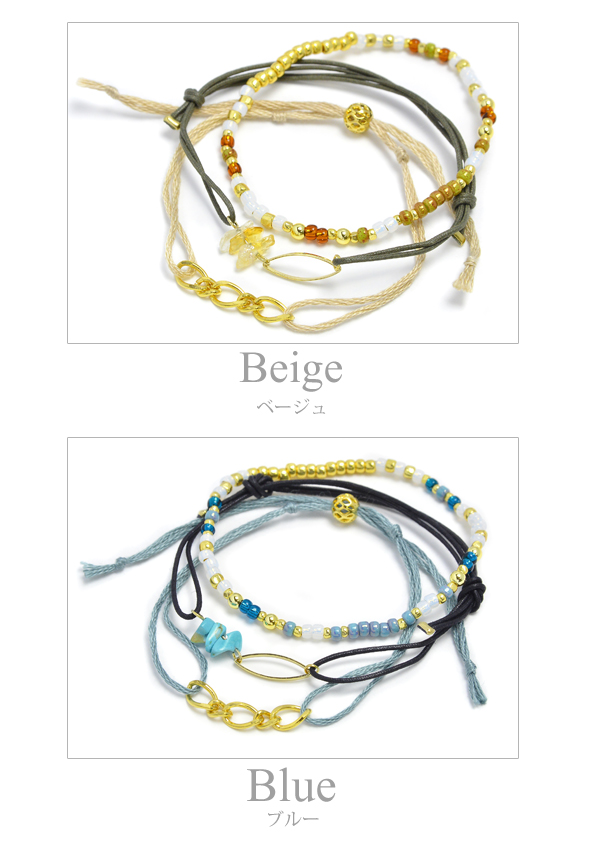 Beads cord breath three set Luxury's natural stone beads soaked in thin delicate stack ivory light purple beige blue made in bracelet Japan