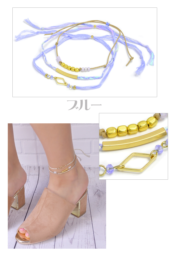 The delicate stack pickles ivory pink yellow-green blue that cord breath 2way anklet three set Luxury's made in bracelet Japan is thin