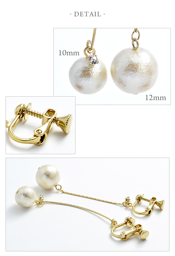 Pearl Luxury's which does not have a pain which the pretty white wedding ceremony charm parts pierced earrings that the volume motif which I hang, and an adult does not fail in giving a shake at earrings stick one cotton pearl light stone stick swing gol