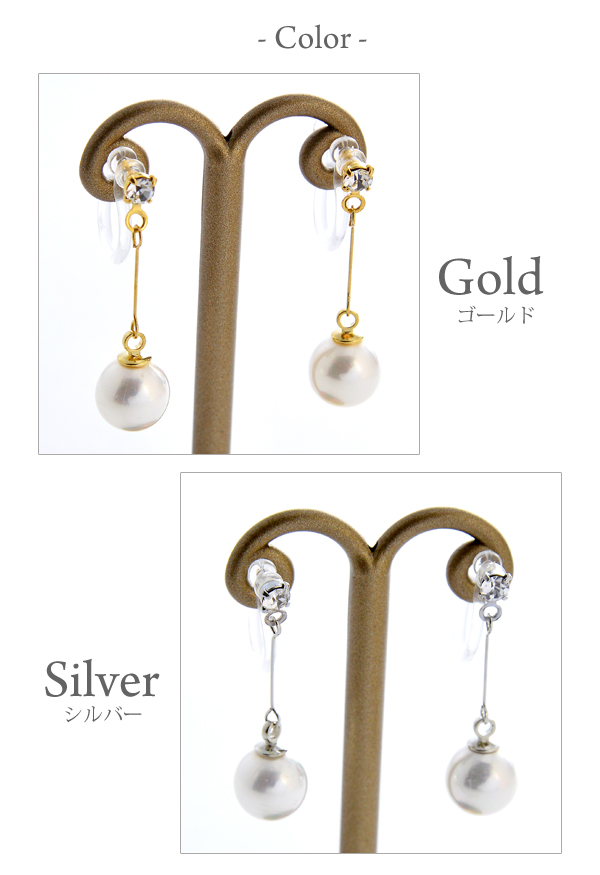 The of superior grade that resin non hall Luxury's pearl shellfish pearl shell pearl made in earrings Japan shakes