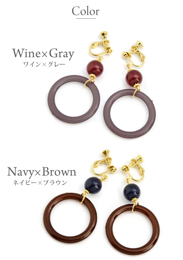 Earrings round circle circle by color beads Luxury's