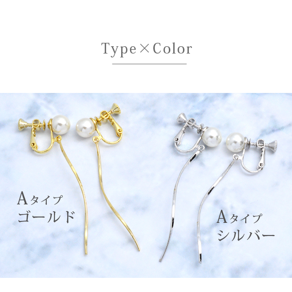 The Luxury's gold silver which gives a shake at earrings pearl stick metal line wave curve chain