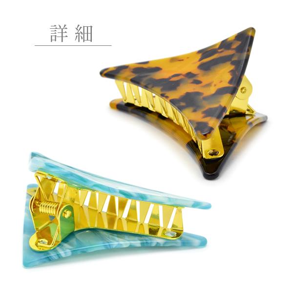 ■ Advance hair accessories triangle Sankaku tortoiseshell style マーブルアセチゴールド Luxury's