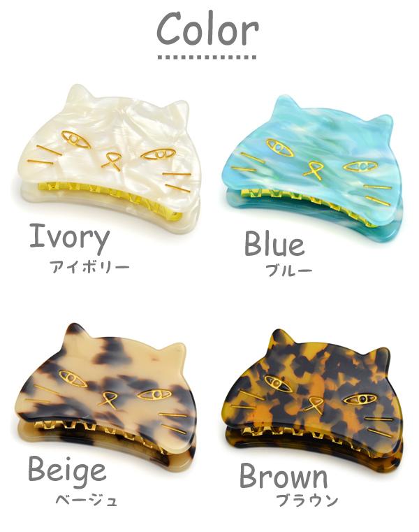 ■ Advance hair accessories small cat cat cat cat tortoiseshell style マーブルアセチゴールド Luxury's
