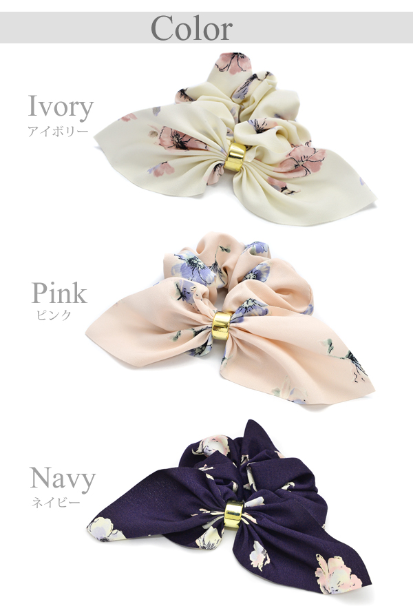 Chou chou flower floral design ribbon りぼん hair accessories chiffon floral design ribbon ivory pink black daily wedding ceremony invite casual accessory gift adult Lady's woman entrance ceremony graduation ceremony graduation ceremony entering a kindergar